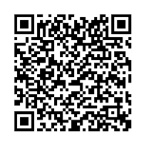 QR link for The Book of the Twelve Prophets : Commonly Called the Minor