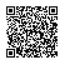 QR link for Biology and Its Makers