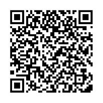 QR link for Bulletin of the American Bureau of Geography