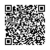 QR link for German American Annals