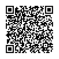 QR link for The Elements of Physical Chemistry