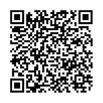 QR link for The Forget-Me-Not : Or, A Gift for All Seasons