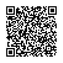 QR link for Child Health Bulletin : Vol. 1, No. 4