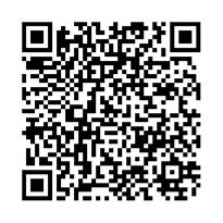 QR link for Cancer, And Its Treatment