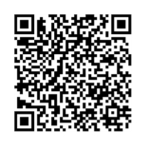 QR link for A Chapter from the Babylonian Books of Private Devotion