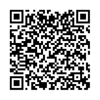 QR link for Christianity and the Roman Empire