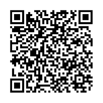 QR link for The Annals of Tacitus