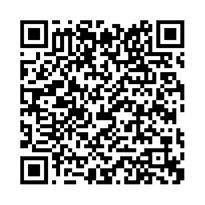 QR link for Advertising Outdoors : Vol. 2