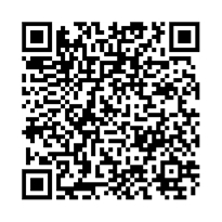 QR link for A Guide to the Exhibition Rooms of the Departments of Natural History