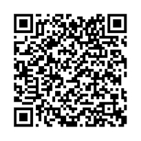 QR link for A Compend of Inorganic Chemistry