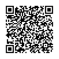 QR link for English to Latin Dictionary