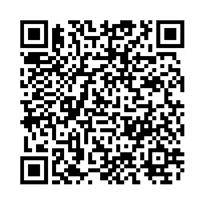 QR link for A Discourse on Method