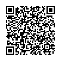 QR link for Applications