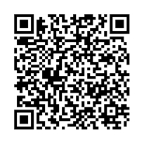 QR link for Iraq Humanitarian and Reconstruction Assistance-April 23, 2003