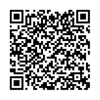 QR link for Iraq Humanitarian and Reconstruction Assistance-April 25, 2003
