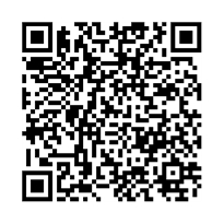 QR link for The Second Jungle Book