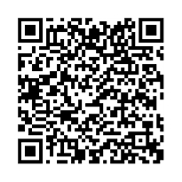 QR link for Small and Medium Sized Enterprise Program