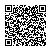 QR link for Advisory Committee on Voluntary Foreign Aid Public Meeting February 22, 2006