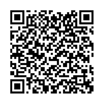 QR link for Advisory Committee on Voluntary Foreign Aid Public Meeting Wednesday, October 19, 2005