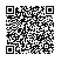 QR link for Asian and Pacific Island American Heritage