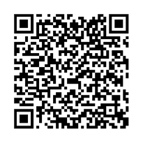 QR link for Probable Cause and the Informer