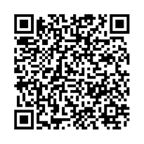 QR link for The Warning Requirement of Article 31 (B): Who Must Do What to Whom and When