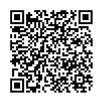 QR link for Bible, Revised Standard Version