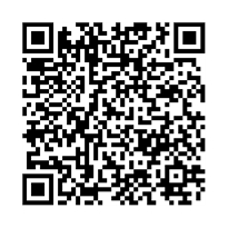 QR link for Book of James, Or Protevangelium from the Apocryphal New Testament
