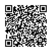 QR link for Testimony of Omb Director Joshua B. Bolten Subcommittee on Legislative and Budget Process Committee on Rules