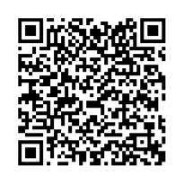 QR link for A Letter to Her Husband