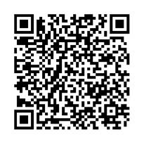 QR link for Special Relativity
