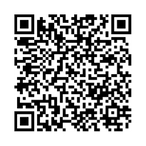 QR link for Simply Sharing : An Interprovincial Equalization Scheme for Canada
