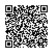 QR link for Aboriginal Rights and the Sovereignty of Countries