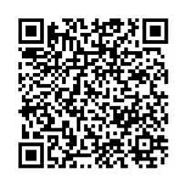 QR link for Analysis of the Decentralization of Environmental Management in Egypt February 2004
