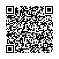 QR link for Advisory Committee on Voluntary Foreign Aid Public Meeting February 16, 2005