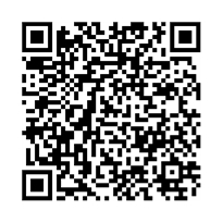 QR link for Advisory Committee on Voluntary Foreign Aid Public Meeting October 19, 2005