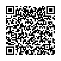 QR link for Research and Current Activities
