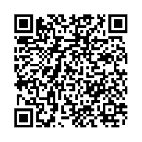 QR link for Discrimination against Indigenous Peoples