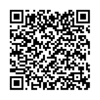 QR link for U.S. Department of Education Fy 2000 Annual Plan