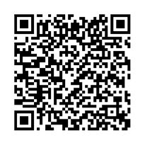 QR link for The Post-Cfe Environment in Europe
