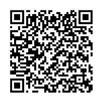 QR link for Accounting Operations Division