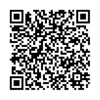 QR link for Sec. 809 Availability of Aircraft Accident Site Information