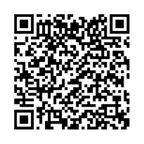 QR link for Ntsb Mostwanted Transportation Safety Improvements 2006