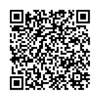 QR link for The Indigenous Peoples Rights Question in Africa