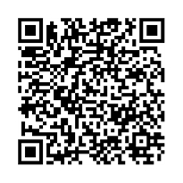 QR link for Archived Information