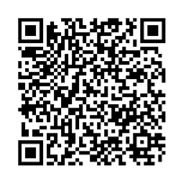 QR link for An Introduction to General Biology