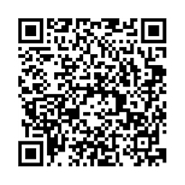 QR link for Metaphysic, In Three Books, Ontology, Cosmology, And Psychology