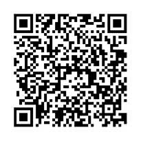 QR link for Nutrition Bibliography, June, 1921