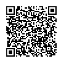 QR link for Preliminary Economic Studies of the War : No. 5