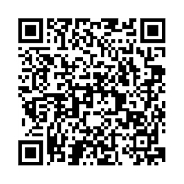 QR link for President's Report